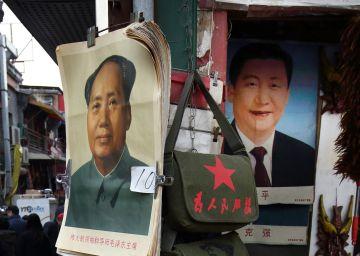 Desmemoria maoísta