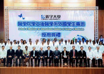 Taiwán lucha para mantener sus aliados diplomáticos en Latinoamérica