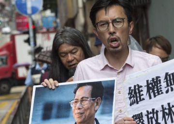 La policía china reprime las protestas en la aldea rebelde