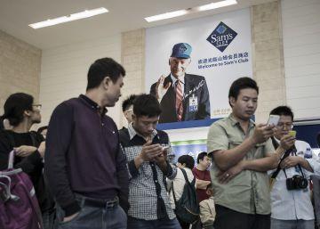 La lealtad del pueblo chino la mide el 'big data'