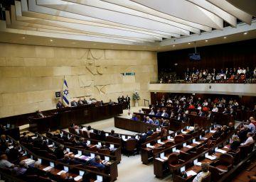 No te pongas minifalda cuando vayas al Parlamento israelí