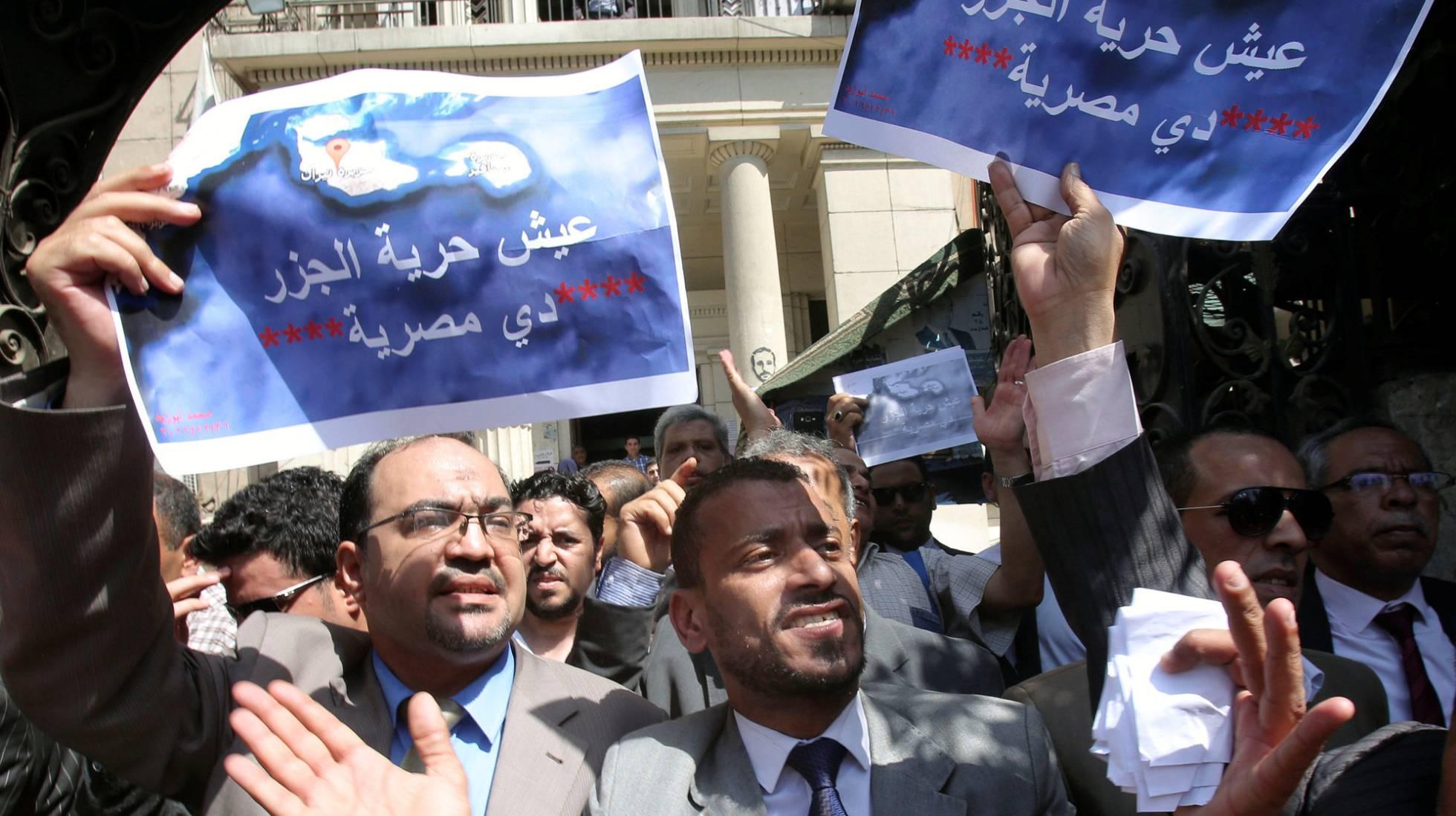 Egipto: Militares y capital transnacional. 1497453625_088717_1497455832_noticia_normal_recorte1
