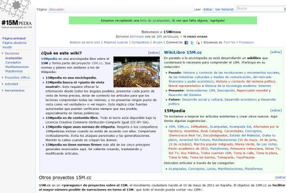 Imagen de la web de la '15MPedia'