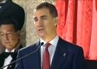 Navarra elimina a los Reyes del Premio Príncipe de Viana