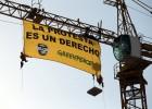 Presentada una demanda en Europa contra la 'ley mordaza'