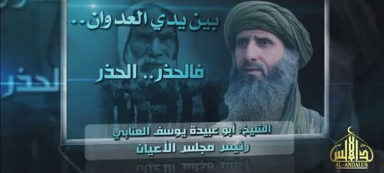 Al Qaeda insta a la recuperación de Ceuta y Melilla