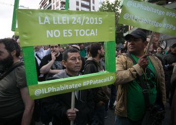 La PAH sale a la calle para defender la ley catalana antidesahucios