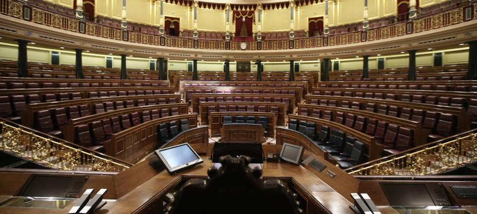 Vista panorámica del Congreso de los diputados.