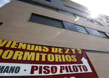 Cuatro detenidos por alterar subastas de la Seguridad Social en Cádiz