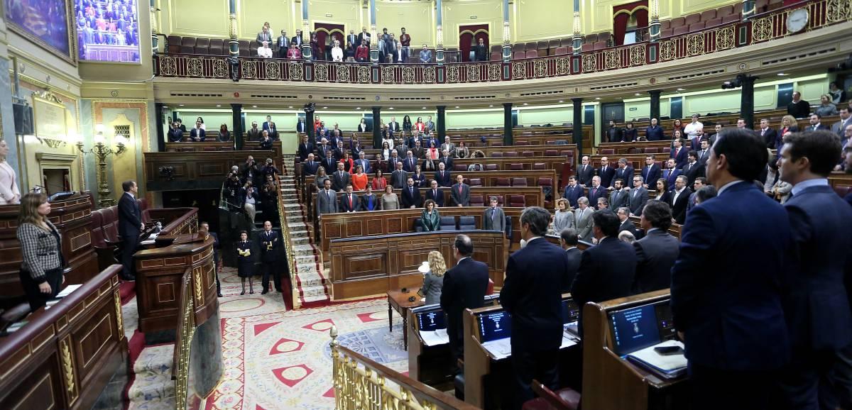 Minuto de silencio en el Congreso por el fallecimiento de Rita Barberá.