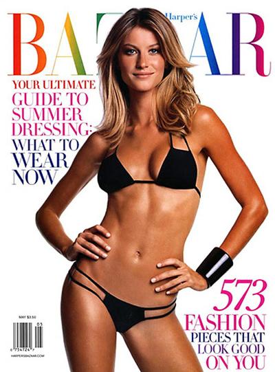 La prestigiosa revista 'Harper's Bazaar' llega a España