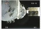China realiza su primera maniobra de acoplamiento espacial