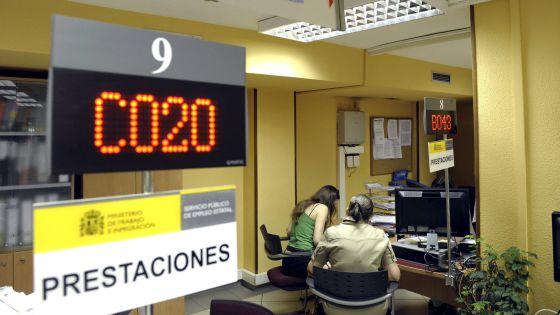 Una oficina de empleo de Valladolid.