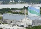 Japón da paso a la reapertura de centrales nucleares tras Fukushima