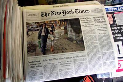 El periódico estadounidense no quiere que el salto del papel a la web sea su único paso en los nuevos medios de comunicación, y ha creado una unidad específica para todo el grupo que explorará nuevas vías de innovación.