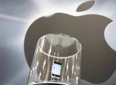 Apple mira al sol para recargar su iPhone