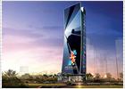 La pantalla LED más grande del mundo 'medirá' 33 pisos