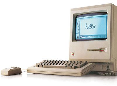 Imagen del Mac que Apple lanzó en 1984