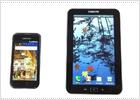 Samsung prepara su tableta Galaxy