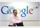 Google añadirá búsqueda de imágenes y al dictado desde el ordenador