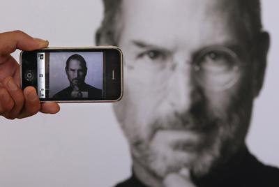 Steve Jobs, fallecido el miércoles a los 56 años.