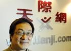 Tianji 'el linkedin chino'