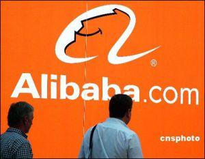 Alibaba: 3.000 millones en 24 horas