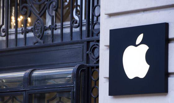 Tienda de Apple en París.