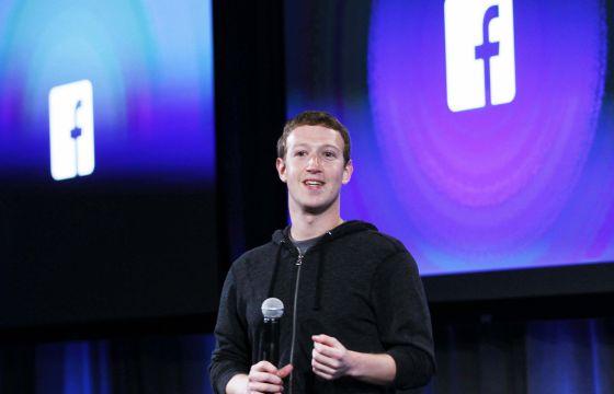 Facebook quiere tu cara