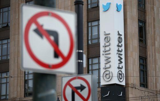 La actividad de los usuarios de Twitter va a menos