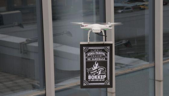 HungryBoys elevó los anuncios del restaurante Wokker.