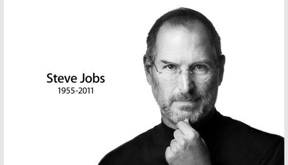 Steve Jobs sigue registrando patentes después de muerto