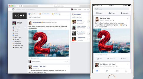 Una imagen de la nueva red social Facebook at work.