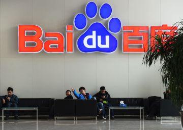 Sede de la tecnológica Baidu, en Pekín.