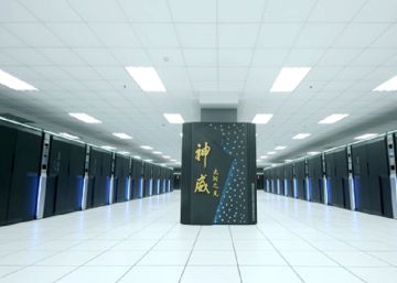 Sunway TaihuLight, o supercomputador mais rápido do mundo
