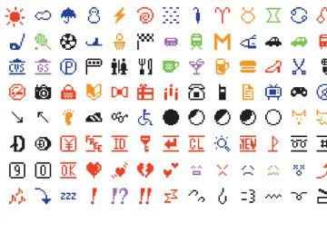 El 'Emoji' recibe la distinción de obra maestra del diseño