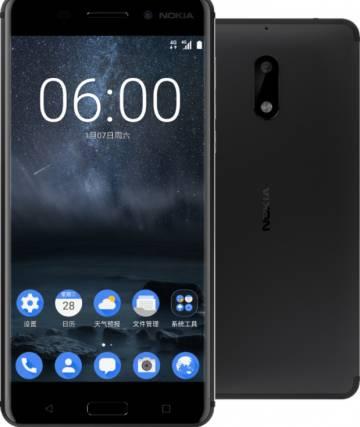 Imagen del Nokia 6.