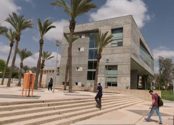 A Universidade Ben-Gurion no deserto do Negev