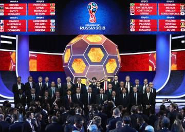 Resultado do sorteio copa do brasil