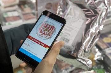 Los clientes pueden consultar información sobre los productos escaneando su código en sus teléfonos móviles