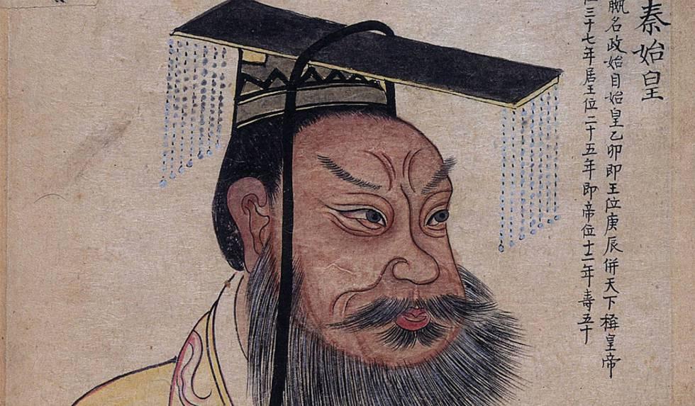 L'emperador Qin Shi Huangdi.