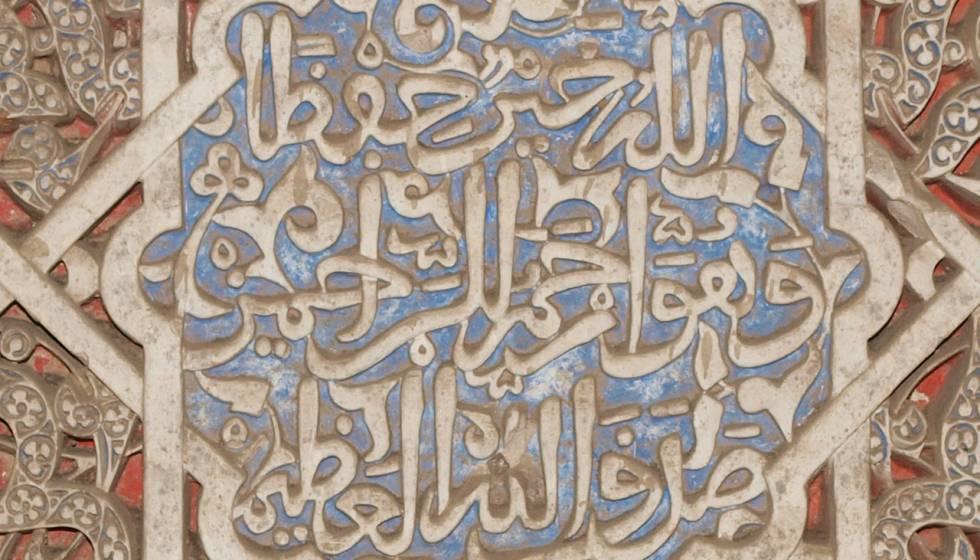 Spain's Islamic architecture: Decoding the secret messages
