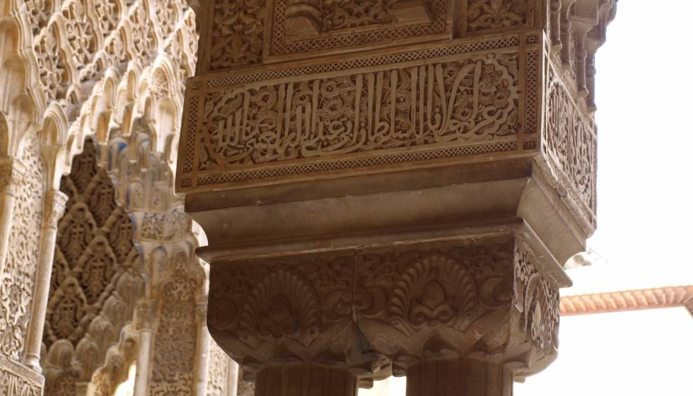 Spain's Islamic architecture: Decoding the secret messages of