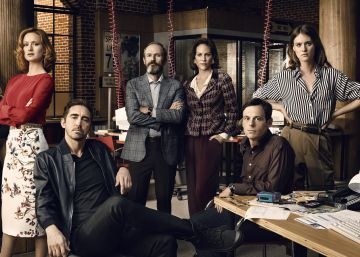 'Halt and Catch Fire', a la grandeza a través del fracaso