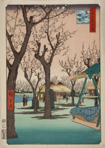 'El jardín de los ciruelos en Kamata' (1857), grabado de Utagawa Hiroshige.
