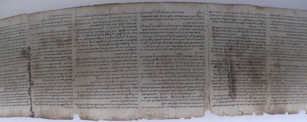 El Museo de Israel que guarda los milenarios Rollos del Mar Muerto.