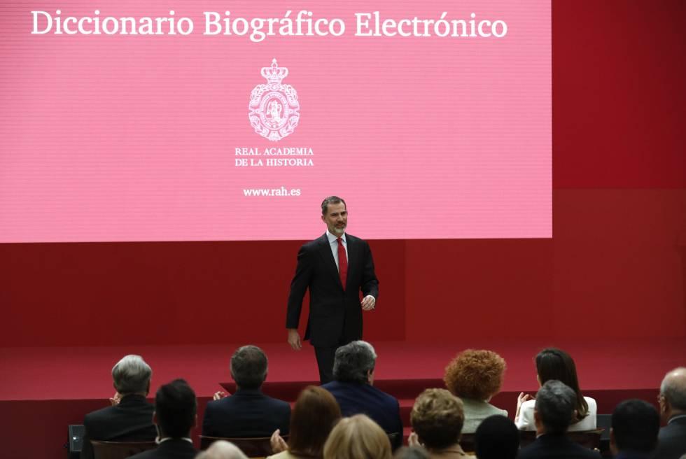 El rey Felipe, en la presentación del 'Diccionario Biográfico Electrónico'.