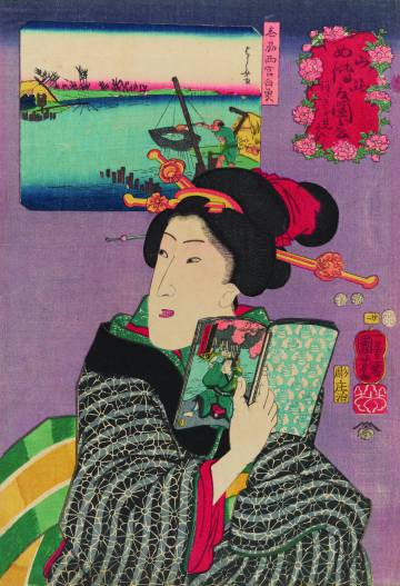 Landscapes and Beauties'. Utagawa Kuniyosi. Antes de 1861.