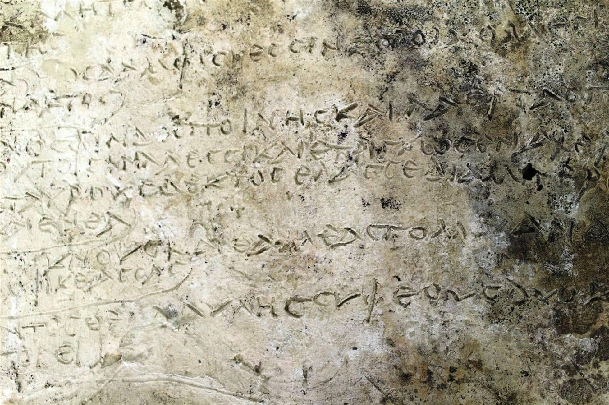 Hallado en Grecia el extracto más antiguo conocido de 'La Odisea' (elpais.com)