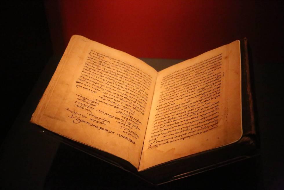 'Comentarios a la Mishná Torá', firmado por Maimónides y cedido por la Biblioteca Bodleiana de la Universidad de Oxford.